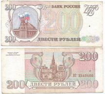 Rusia - Russia 200 Rublos 1993 Pick 255 Ref 1095 - Rusia