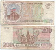 Rusia - Russia 200 Rublos 1993 Pick 255 Ref 1251 - Rusia