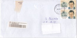 2017 , Moldova , Moldavie , Personalitie ,  Used Cover - Moldova