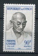 Congo 1967. Yvert  206 ** MNH. - Congo - Brazzaville