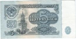 Rusia - Russia 5 Rublos 1961 Pick 224a Ref 841 - Rusia