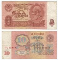 Rusia - Russia 10 Rublos 1961 Pick 233a Ref 842 - Rusia