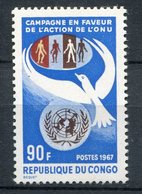 Congo 1967. Yvert  215 ** MNH. - Congo - Brazzaville