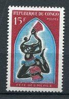 Congo 1968. Yvert  218 ** MNH. - Congo - Brazzaville