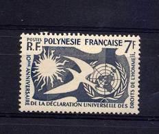 Polynésie  -  1958  :  Yv  12  ** - Polynésie Française