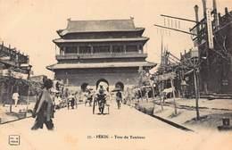 CPA PEKIN - Tour Du Tambour - Chine