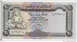 YEMEN 20 RIALS ND1990 UNC P 26 - Yémen