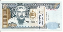 MONGOLIE 1000 TUGRIK 2013 UNC P 67 D - Mongolie
