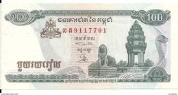CAMBODGE 100 RIELS 1995 UNC P 41 A - Cambodge