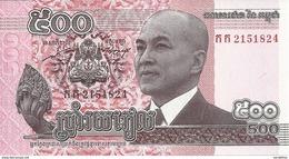 CAMBODGE 500 RIELS 2014 UNC P 66 - Cambodge