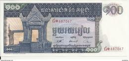 CAMBODGE 100 RIELS ND1972 UNC P 12 B - Cambodge