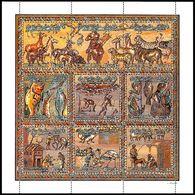 LIBYA 1982 Mosaics Mosaic Roman Rome Archaeology Art (m/s MNH) - Archaeology