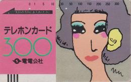 DENDENKOSHA - PRE 13 B - 110-002 - 300 U - Japan Front Bar Phonecard - Télécarte Ancienne Japon - NTT Balken TK - Japan