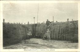 CHERRUEIX  -- Intérieur D'une Pêcherie      .    -- - Francia