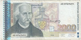 Bulgaria 2.000 Leva 1996 Pick 107b Ref 2191-2 - Bulgaria