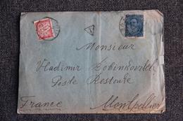 Timbre Sur Lettre Taxée De VELES ( YOUGOSLAVIE ) Vers MONTPELLIER , Poste Restante.Renvyée Dans Le VAR ( Voir Verso) - 1931-1941 Royaume De Yougoslavie