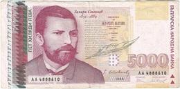 Bulgaria 5.000 Leva 1996 Pick 108a Ref 2192-2 - Bulgaria