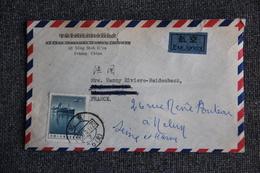 """Timbre Sur Lettre De PEKIN ( CHINE ) Vers MILLAU (12) Avec Son Contenu """" Revue WOMEN OF CHINA """". - Lettres & Documents"""