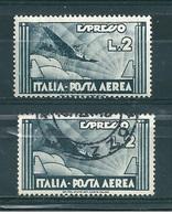 1934 ESPRESSO POSTA AEREA 2 Lire NUOVO MNH E USATO - 1900-44 Vittorio Emanuele III