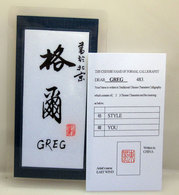 GREG THE CHINESE OF FORMAL CALLIGRAPHY - Cromo