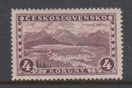 Czechoslovakia SG 276 1928 Great Tatra,4k Purple No Wtmk,mint Hinged - Czechoslovakia