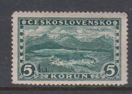 Czechoslovakia SG 277 1928 Great Tatra,5k Green ,mint Never  Hinged - Czechoslovakia
