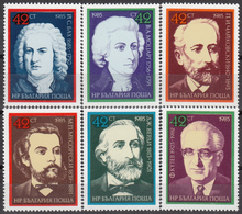 BULGARIA 1985, FAMOUS COMPOSERS, MOZART, BACH, VERDI, MUSORGSKI, CHAIKOVSKI, KUTEV, COMPL. MNH SERIE GOOD QUALITY, *** - Unused Stamps