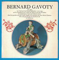 DISQUE 45 TOURS PUBLICITAIRE BERNARD GAVOTY VOUS OFFRE UN NOEL VARIE DE CLAUDE BALBASTRE 1727-1799 ORGUE SAINT-LOUIS - Unclassified