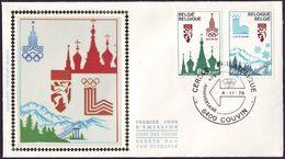 Belgium - 1978 - Winter Olympic Games 1980 - FDC - Hiver 1980: Lake Placid