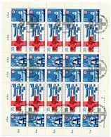 DDR 1972 Nr 1789-1791 Gestempelt (700762) - DDR