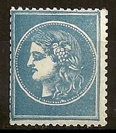 FRANCE - ROULETTE - CÉRÈS BLEU - ESSAI DE 1922 - Prove