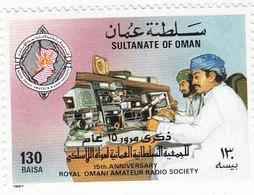 Oman1987 Radio Amateur 1v.complete Set MNH - Redcued Price - SKRILL PAYMENT ONLY - Oman