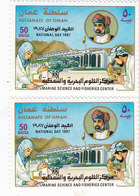 Oman 1987, National Day 1987 2v,complete Set MNH- Reduced Price - SKRILL PAY ONLY - Oman