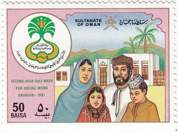 OMAN 1987,2nd Arab Gulkf Weeek 1v.complete Set MNH- Reduced Price- SKRILL PAY ONLY - Oman