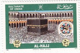 OMAN 1986, PILIGRIMAGE 1V.COMPLETE SET Mnh - Reduced Price- SKRILL PAYMENT ONLY - Oman