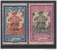 Inini Taxe N° 7 + 9 X Timbres Taxe De Guyane Surchargés : Partie De Série : Les 2 Valeurs Trace Charnière Sinon TB - Inini (1932-1947)