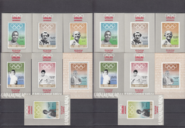 Sharjah 15.10.1968, Mi # 510-16 7 Einzelblocks AB Mexico City Summer Olympics, 1936-64 Olympic Champions, MNH  OG - Verano 1968: México