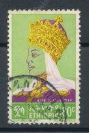 Ethiopie N°425 (o) Impératrice Taitou - Ethiopie