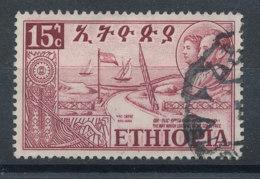 Ethiopie N°315 (o) Route De L'Erythrée - Etiopia