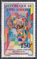 Elfenbeinküste Ivory Coast Cote D'Ivoire 1980 Organisationen Postwesen Postunion Postal Union, Mi. 672 ** - Côte D'Ivoire (1960-...)