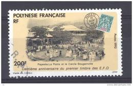 Polynésie  -  1992  :  Yv   421  (o)       ,     N2 - Polynésie Française