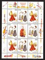 Weißrussland Kl. Mi.-Nr 603-04 Trachten Der Regionen, Postfrisch - Belarus