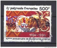 Polynésie  -  1994  :  Yv   458  (o) - Polynésie Française