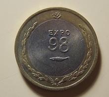 Portugal 200 Escudos Expo'98 - Portugal