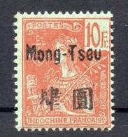 !!! PRIX FIXE : MONG-TZEU, N°33 NEUF * - Mong-tzeu (1906-1922)