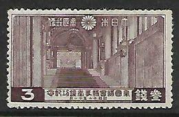 Japan, 1936, Imperial Diet, 3s Purple, MH * - Unused Stamps