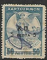 Greece, 1917, Charity Stamp, 5l Surcharged On 50, M/s, Used - 1886-1901 Small Hermes Heads