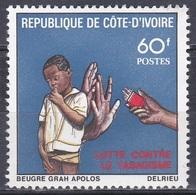 Elfenbeinküste Ivory Coast Cote D'Ivoire 1980 UNO ONU WHO Welt-Gesundheitstag Health Rauchen Smoking, Mi. 640 ** - Côte D'Ivoire (1960-...)
