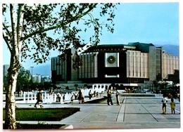 #490  National House Of Culture - Sofia, BULGARIA - Postcard - Bulgaria