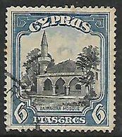 Cyprus, 1936, 6 Piastres, Bairakdar Mosque, Used - Cyprus (...-1960)